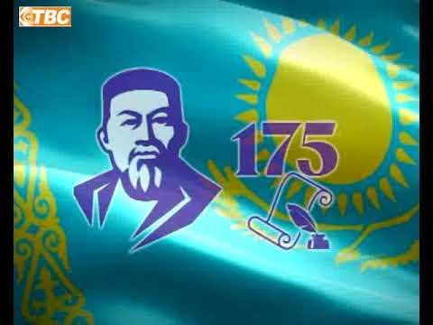 Новости ТВС 24 01 20 рус видео