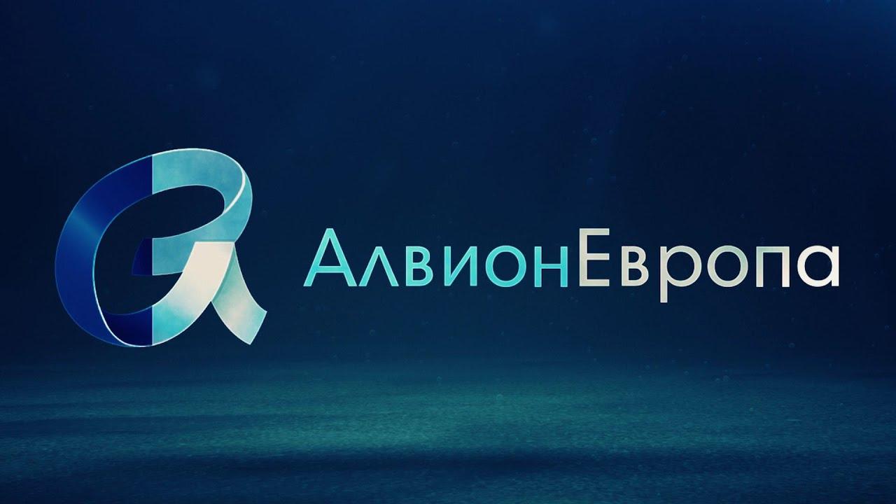 Открытие IT Академии компанией Алвион Европа