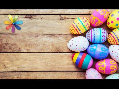 Необычные способы окрашивания яиц - Рецепт от Все буде добре