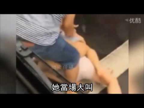 變態裸男當街「騎」女子被害人崩潰大叫