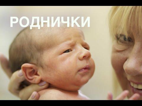Роднички новорожденного - Часть 2 || ОВП