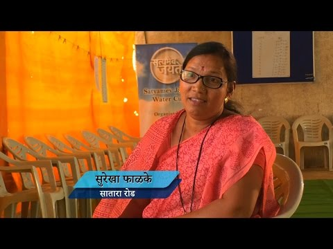 For Water Cup 2017, Student Becomes Teacher (Marathi)