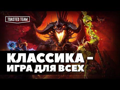 Секрет, которого нет | Monster Hunter World: Iceborne