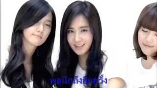 Girl Generation - GEE ( ซับใต้ดิน )