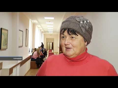 Новости курорта от 30.01.2020.