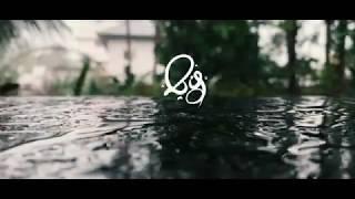 Mazha  4K | Framing the Stormy Nature |