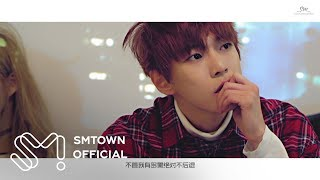 NCT U - WITHOUT YOU (Chinese Ver.)
