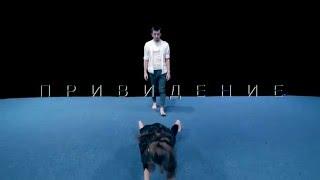 G H O S T || ALMAZ & ELENA || Damon Albarn – The Selfish Giant