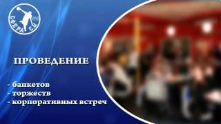 Боулинг клуб Сфера СВ в Одессе
