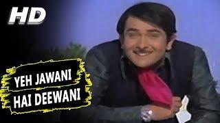 Yeh Jawani Hai Deewani (Original Song) | Kishore Kumar