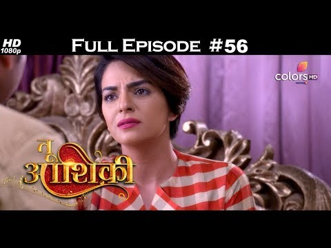 Download Naagin Full Episode 56 With English Subtitles Video 3GP Mp4