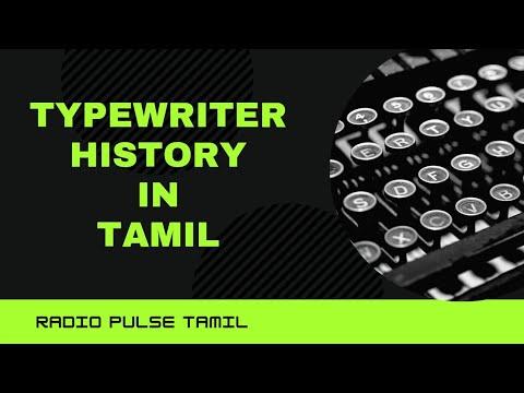 Typewriter history // Typewriter history in tamil // keyboard // typing // Typewriter machine