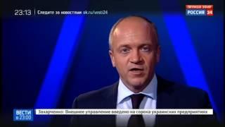 Ростислав Ищенко  блокада организована Тимошенко и Коломойским