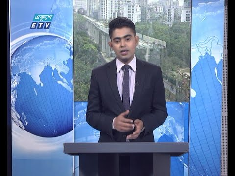 02 PM News || দুপুর ০২টার সংবাদ || 08 April 2021 || ETV News