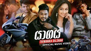 Yaagaya (යාගය) - Thiwanka Dilshan  Official Music Video