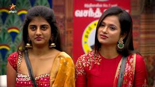 Bigg Boss Tamil Season 4  | 14th January 2021 - Promo 2