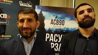 Расул Мирзаев: