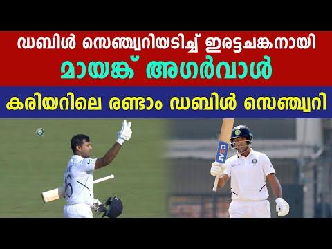 Mayank Agarwal slams 200 Against Bangladesh In The First Test Vs Bangladesh | Oneindia Malayalam