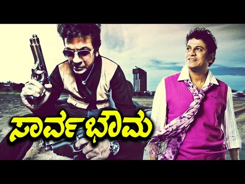 Download Sarvabhowma Kannada Superhit Movie | Kannada Action Movies Full | Shiva Rajkumar Kannada Movies Full HD Mp4 3GP Video and MP3
