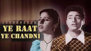 Ye Raat Ye Chandni Phir Kahan | Jaal (1952   - YouTube