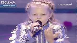 "Junior Eurovision 2012 (National Final): Ukraine: Anastasiya Petrik - ""Nebo"""