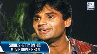 Birthday Special:  Here's How Suniel Shetty Ventured Into Films | Flashback Video