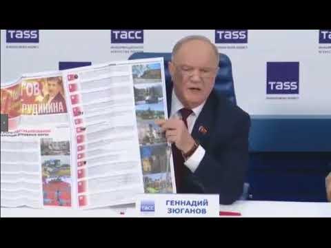 Грудинин 1 пресс конференция Полная версия