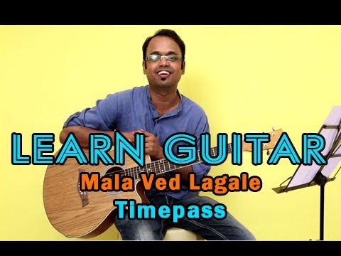 Mala Ved Lagale Guitar