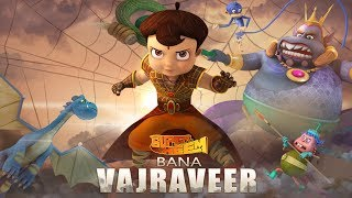 Super Bheem Bana Vajraveer | Full Movie Now Available Online