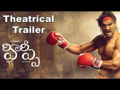 hippi-movie-theatrical-trailer