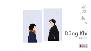 [Vietsub] Dũng khí (勇气) - Miên Tử (棉子)