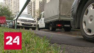 Москвичи выберут место для парковок у своих домов - Россия 24