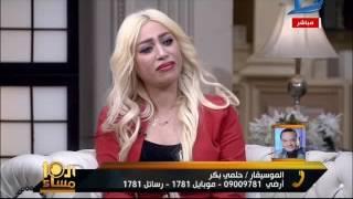 العاشرة مساء  رد فعل غريب من الفنان حلمى بكر على فنانات الغناء الشعبى والمهرجانات
