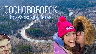 Река Есауловка на карте Красноярского края