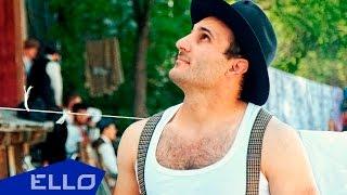 Хасан Хамдиев - Бродяга / ELLO UP^ /