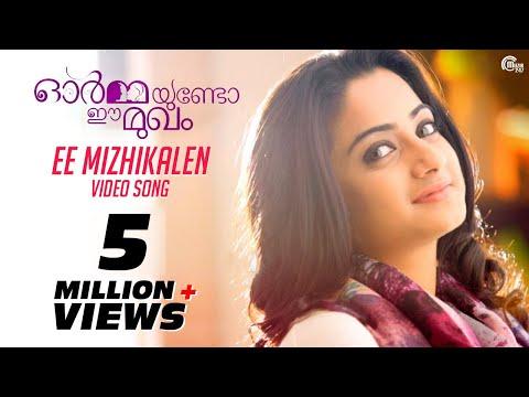 Ee Mizhikalen- Ormayundo Ee Mukham   Vineet Sreenivasan  Namitha Pramod  Full song HD video