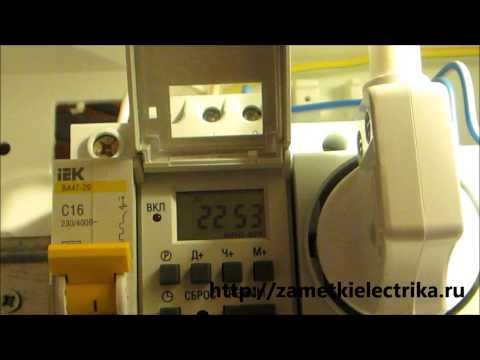 Недельный электронный таймер ТЭ-15. Настройка и схема подключения