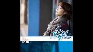 Ben - You (Healer OST Part.4)