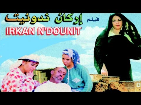 Irkan Ndonit Film Complet