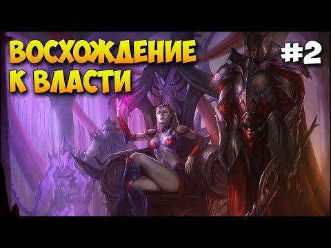 Герои меча и магии 5 бессмертие