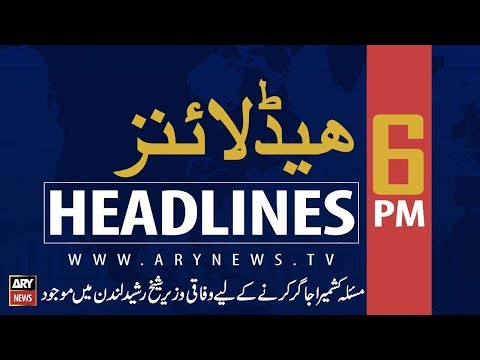 ARY News Headlines |Russia willing to mediate on Kashmir dispute| 6PM | 15 August 2019