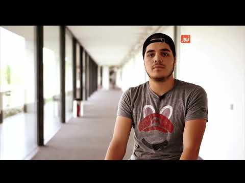 محمد عمر لاجئ من سوريا