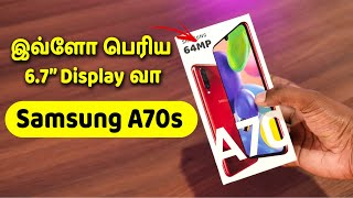 Samsung கின் முதல் 64MP Camera - Samsung Galaxy A70s Unboxing & Quick Review in Tamil