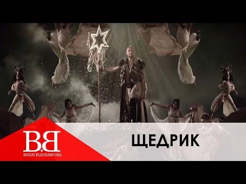 Концерт Воплі Відоплясова в Черкассах - 5