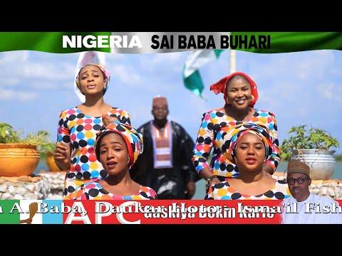 Sabon Video Baba Buhari GASKIYA DOKIN KARFE FULL ORIGINAL SONG DAGA ISIYAKU FOREST
