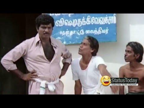 Whatsapp Status Tamil Comedy Hd Download Download comedy