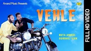 Boota Anmol II Gurbhej Virk II Vehle II Anand Music II New Punjabi Song 2016