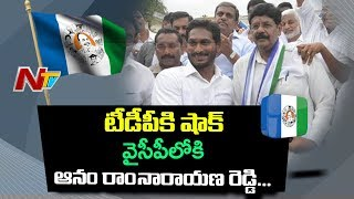 Jagan to Start Padayatra from YSR - Видео