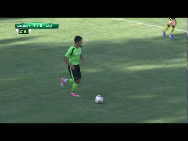 Топ-Лига-2017. Матч#35 Абдыш-Ата– Алай 2:0