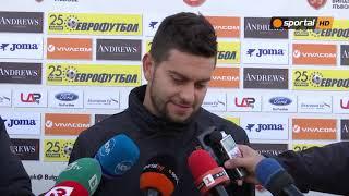 Станислав Костов: Амбициран съм от тази повиквателна, колективът е страхотен
